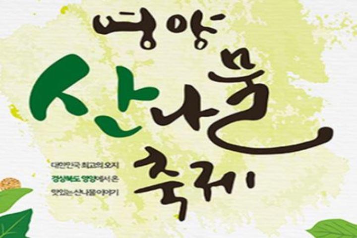 [5월축제]◆중식포함◆